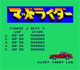 Title screen of Road Fighter on the MSX 2.