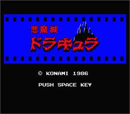 Title screen of Vampire Killer on the MSX 2.