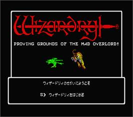 Title screen of Wizardry: Proving Grounds of the Mad Overlord on the MSX 2.