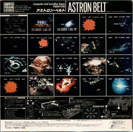 Box back cover for Astron Belt on the MSX Laserdisc.