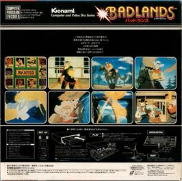 Box back cover for Bad Lands on the MSX Laserdisc.