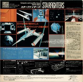 Box back cover for Starfighters on the MSX Laserdisc.