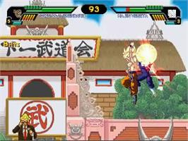 In game image of DBZ Saiyan Fury 09 on the MUGEN.