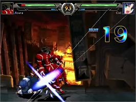 In game image of Ultimate Mugen 2009 on the MUGEN.