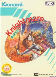 Box cover for Knightmare on the Microsoft DOS.