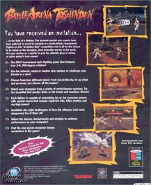 Box back cover for Battle Arena Toshinden on the Microsoft DOS.
