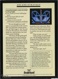 Box back cover for Championship Lode Runner on the Microsoft DOS.