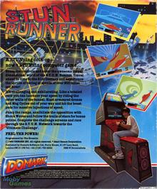 Box back cover for S.T.U.N. Runner on the Microsoft DOS.
