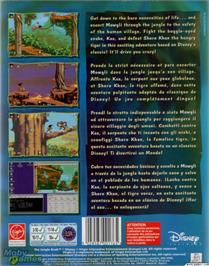 Box back cover for Walt Disney's The Jungle Book on the Microsoft DOS.