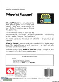 Box back cover for Wheel of Fortune on the Microsoft DOS.