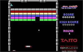 In game image of Arkanoid on the Microsoft DOS.