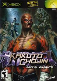 Box cover for Kakuto Chojin: Back Alley Brutal on the Microsoft Xbox.