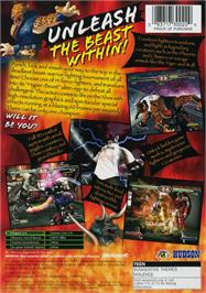 Box back cover for Bloody Roar Extreme on the Microsoft Xbox.