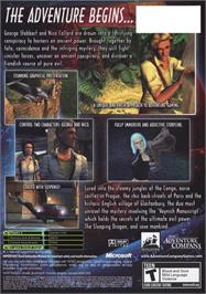 Box back cover for Broken Sword: The Sleeping Dragon on the Microsoft Xbox.