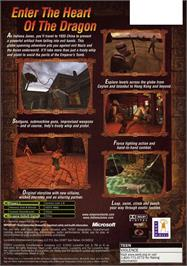 Box back cover for Indiana Jones and the Emperor's Tomb on the Microsoft Xbox.
