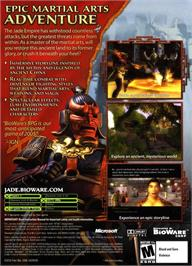 Box back cover for Jade Empire on the Microsoft Xbox.