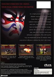 Box back cover for Kabuki Warriors on the Microsoft Xbox.