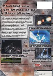 Box back cover for Metal Dungeon on the Microsoft Xbox.