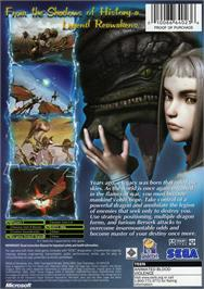 Box back cover for Panzer Dragoon Orta on the Microsoft Xbox.