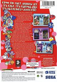 Box back cover for Puyo Pop Fever on the Microsoft Xbox.