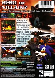 Box back cover for Shadow the Hedgehog on the Microsoft Xbox.