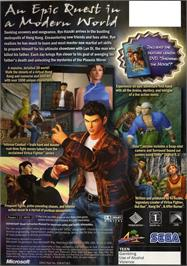 Box back cover for Shenmue 2 on the Microsoft Xbox.