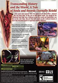 Box back cover for SoulCalibur 2 on the Microsoft Xbox.
