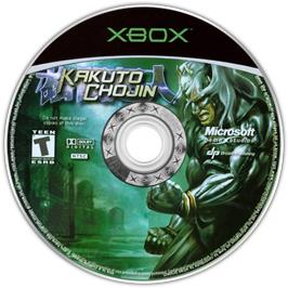 Artwork on the CD for Kakuto Chojin: Back Alley Brutal on the Microsoft Xbox.