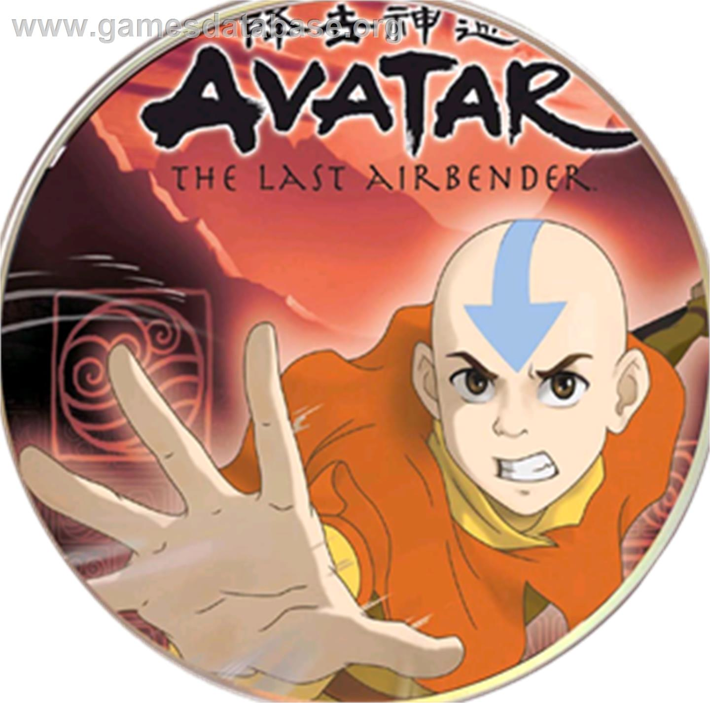 Avatar Games: Avatar: The Last Airbender