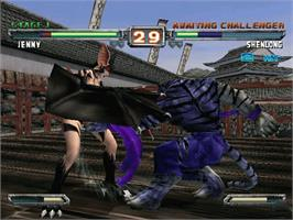 In game image of Bloody Roar Extreme on the Microsoft Xbox.
