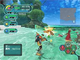 In game image of Phantasy Star Online Episode I & 2 on the Microsoft Xbox.