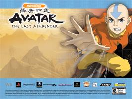 Title screen of Avatar: The Last Airbender on the Microsoft Xbox.