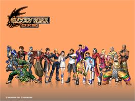 Title screen of Bloody Roar Extreme on the Microsoft Xbox.