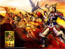Title screen of Dynasty Warriors 3 on the Microsoft Xbox.