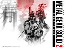 Title screen of Metal Gear Solid 2: Substance on the Microsoft Xbox.