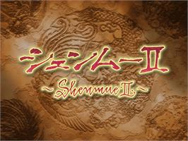 Title screen of Shenmue 2 on the Microsoft Xbox.