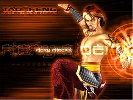 Title screen of Tao Feng: Fist of the Lotus on the Microsoft Xbox.
