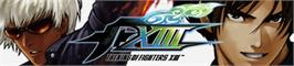 Banner artwork for THE KING OF FIGHTERS XIII.