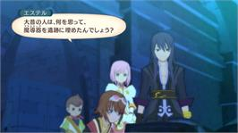 In game image of Tales of Vesperia on the Microsoft Xbox 360.