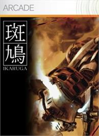 Box cover for Ikaruga on the Microsoft Xbox Live Arcade.