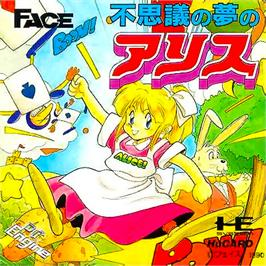 Box cover for Fushigi no Yume no Alice on the NEC PC Engine.