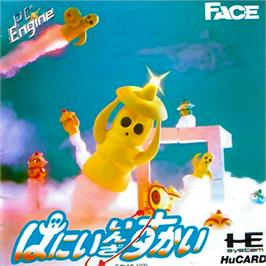 Box cover for Hani in the Sky on the NEC PC Engine.