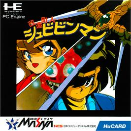 Box cover for Kaizou Choujin Shubibinman on the NEC PC Engine.