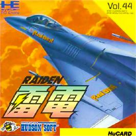 Box cover for Raiden on the NEC PC Engine.