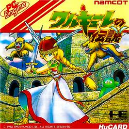Box cover for Valkyrie no Densetsu on the NEC PC Engine.