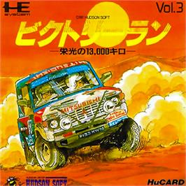 Box cover for Victory Run on the NEC PC Engine.