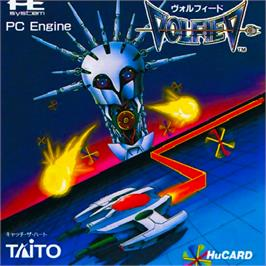 Box cover for Volfied on the NEC PC Engine.