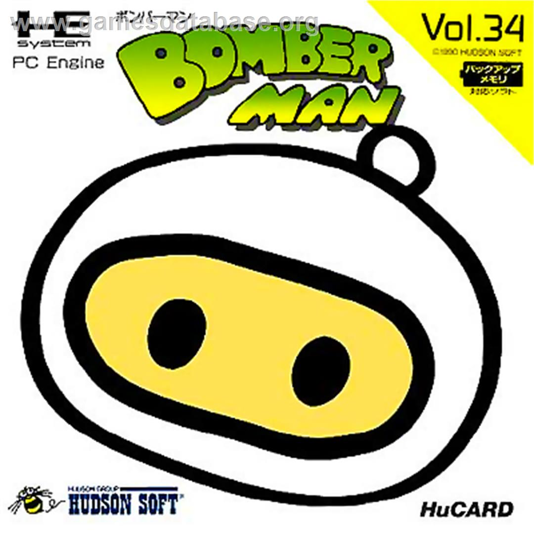 Box cover for Bomberman on the NEC PC Engine.
