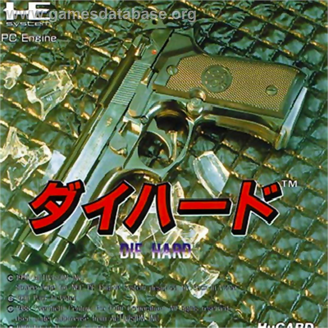 Box cover for Die Hard on the NEC PC Engine.