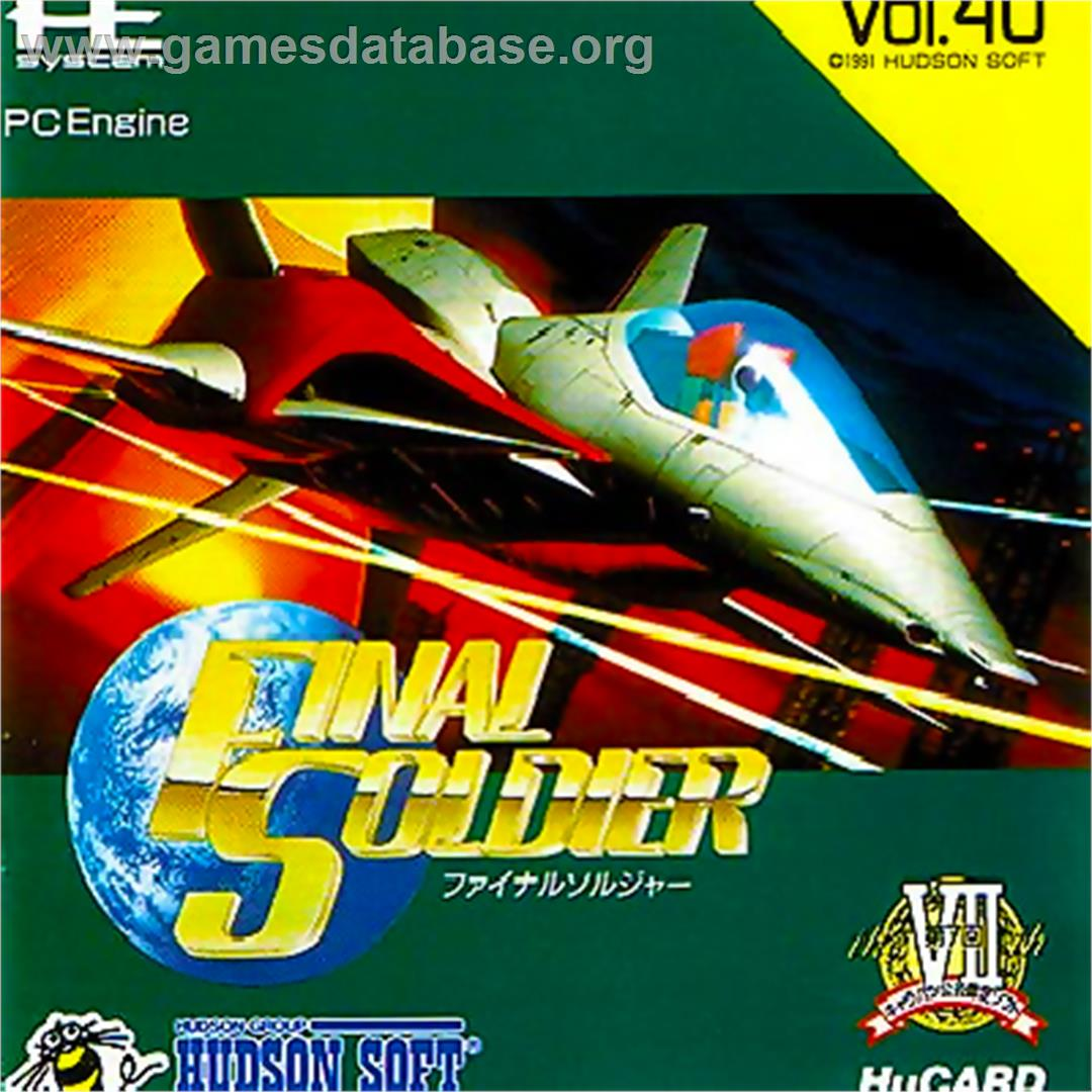 Box cover for Final Soldier on the NEC PC Engine.